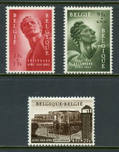 BELGIUM  SCOTT#B558/60   MINT HINGED WITH REMNANT -SCOTT 125.00 FOR NH