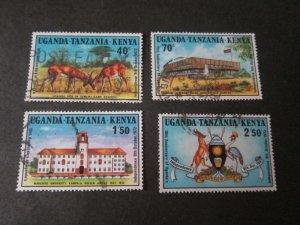 Kenya Uganda Tanganyika 1972 Sc 254-7 set FU