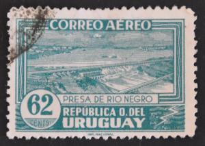 DYNAMITE Stamps: Uruguay Scott #C85 – USED