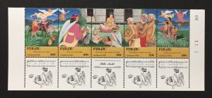 Palau 1991 #298 Strip of 5 W/Label, Christmas, MNH.