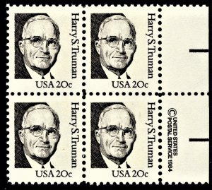 US 1862 MNH VF 20 Cent Harry S. Truman 33rd US President Copyright Block