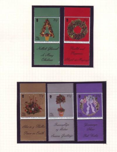 Isle of Man Sc 935-9 2001 Christmas stamp set NH