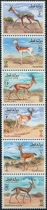 Qatar. 1996. Gazelles and Beira Antelope (MNH OG) Block of 6 stamps
