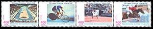 Equatorial Guinea 220, MNH, Atlanta Summer Olympic Games strip of 4