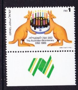 Israel #983 Australian Bicentenary MNH Single with tab
