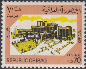 Iraq   #1517  MNH