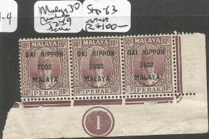 Malaya Perak Jap Oc SG J249 Control Strip of 3 MNH (1cnk)