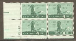 1124  Oregon Statehood Plate Block Mint/nh (Free shipping offer)