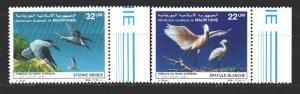 Mauritania. 1986. 901-2. Birds, fauna. MNH.