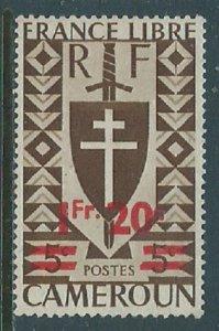 Cameroun, Sc #299, 1.20fr on 5c, MH