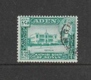 Aden 1964 Issue 1s 25c FU SG 40