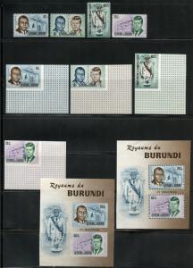 RWANDA  JOHN KENNEDY MEMORIAL  PERF & IMPERF SET &  SOUVENIR SHEETS MINT HINGED