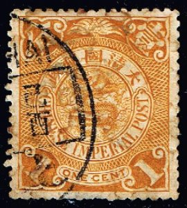 CHINA STAMP Chinese Imperial Post stamp Used stamp 1C GOLDEN YELLOW