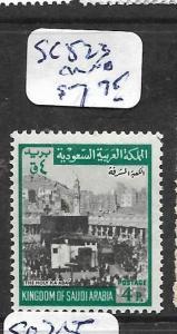 SAUDI ARABIA (PP1802B)  SC 523   MNH