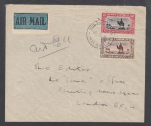 Sudan Sc C6, C7 on 1932 Air Mail cover MALAKAL - LONDON, light vert fold.