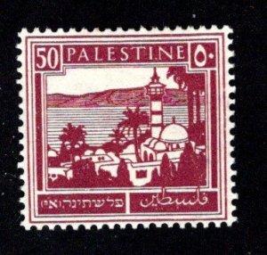 PALESTINE  SC# 78  FVF/MOG