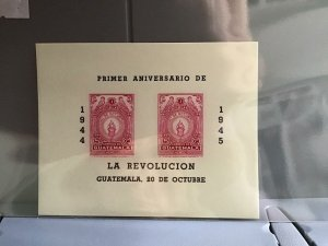 Guatemala 1945 La Revolución imperf  mint never hinged  stamps sheet   R26806