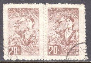 North Korea - Scott #48a - Pair - Used - Creasing - Scarce - SCV $24