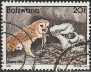 Botswana, #313 Used From 1982