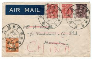 (I.B) China Postal : Air Mail Cover (including surcharge)