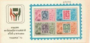 THAILAND # 679a , 1973, THAIPEX '73,mnh Cat $ 21.00