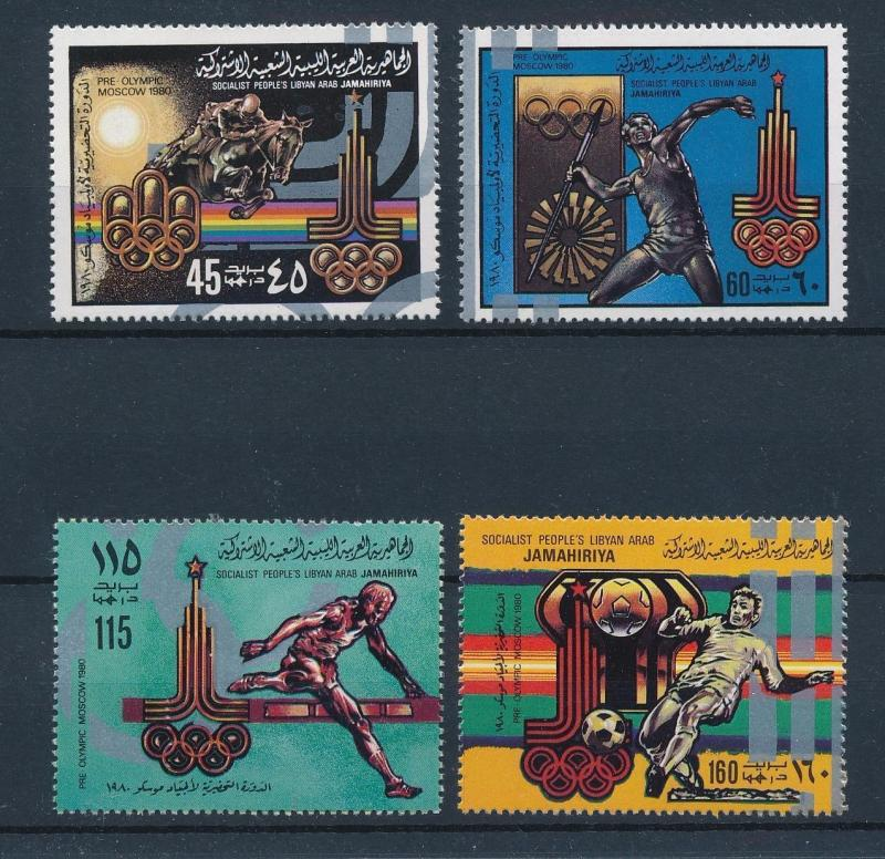 [44121] Libya 1979 Olympic games Moscow Football Equestrian Athletics MNH