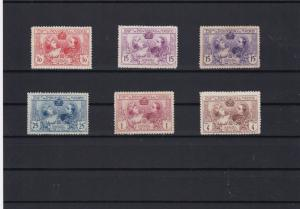 spain madrid industrial exposition 1907 stamps ref r9261