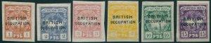 Batum 1970 SG45-51 Trees BRITISH OCCUPATION imperforate (6) MLH