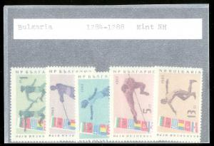 BULGARIA Sc#1284-1288 Complete MINT NEVER HINGED Set