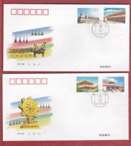 STAMP STATION PERTH PRC China #3025-3028 Buildings 2 X FDC VFU