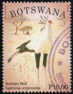 Botswana 949 - Used - 10p Secretary Bird (2014) (cv $2.25)