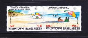 Bangladesh 188b Set MNH Tourism, Beach Scene (B)