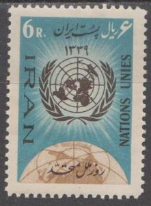 Persia #1166 F-VF Unused (ST1780L)
