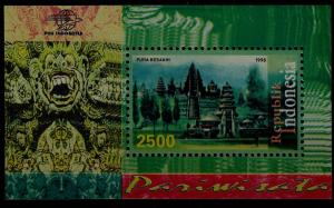 Indonesia 1779 MNH s/s Tourism SCV3.75