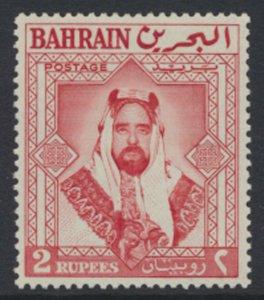 Bahrain SG 125 SC# 127 MVLH  see scans / details Sheikh bin Hamed al-Khalifa