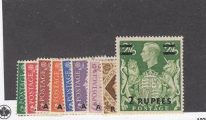 GB OMAN # 16-24 VF-MH KGV1 ISSUES CAT VALUE $55.25