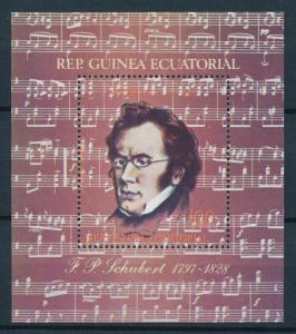 [95019] Equatorial Guinea 1979 Music Schubert Sheet MNH