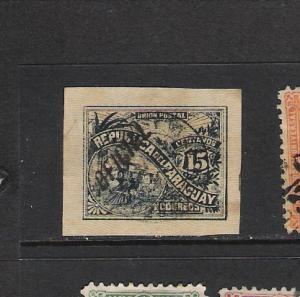 PARAGUAY O6a VFU 1886 RARE C630