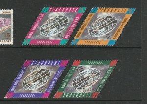 Singapore 1996  World trade Organization UM/MNH SG 857/60