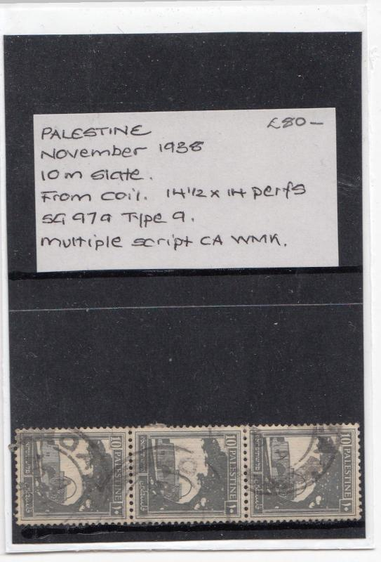 Palestine; SG 97A  10m Slate, Coil Strip of 3, Fine Used, Stated to be Type 9