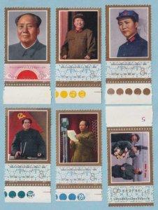 CHINA PR 1357 - 1362  MINT HINGED OG * NO FAULTS  VERY FINE! - W923