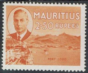MAURITIUS 1950 KGVI PORT LOUIS 2R50 MNH **