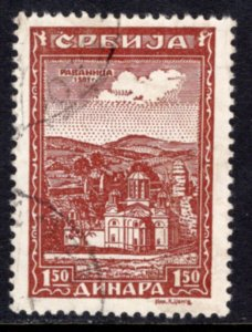 Serbia 2N33 Used VF