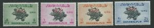 Pakistan, Bahawalpur  Scott O25-O28  Mint  Complete