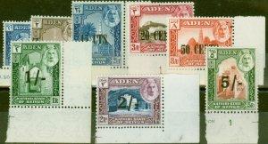 Aden Seiyun 1951 set of 8 SG20-27 Fine Lightly Mtd Mint