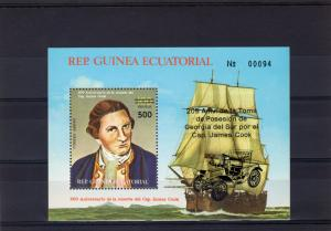 Equatorial Guinea 1980 Cap.James Cook 205 Anniv.South Georgia S/S Revalued Perf.