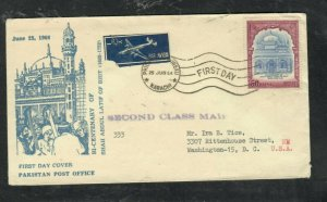 PAKISTAN COVER (PP0906BB) 1964 LATIF  CACHETED FDC SENT TO USA