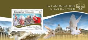 TOGO 2014 SHEET POPE JOHN PAUL II tg14705b