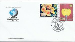 PARAGUAY 2008 FLOWERS, FLORA, CREATIVE AGENCY, ADVERTISING FDC FIRST DAY COVER