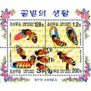 North Korea stamps. 2005 - The Life of a Bee